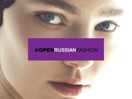 #OpenRussianFashion