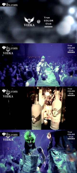 Thumbnail for F-Vodka @ True Color, Shenzen