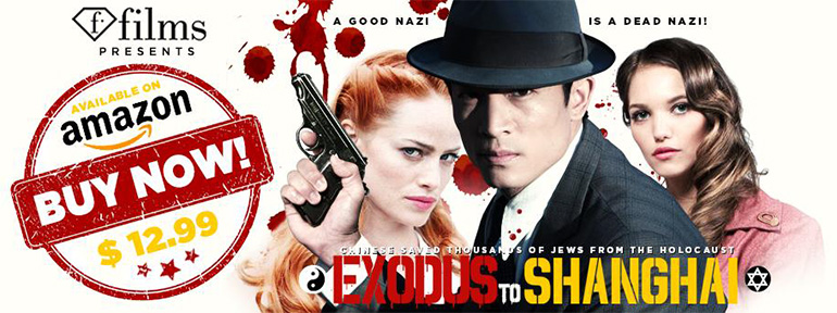 Exodus to Shanghai is available to buy on Amazon Worldwide