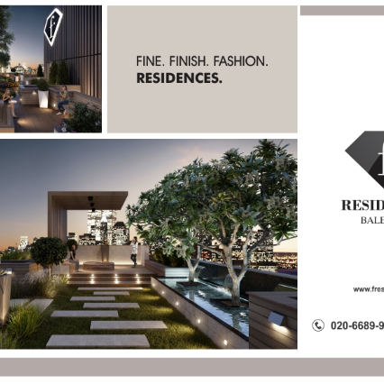 f-residencespune2