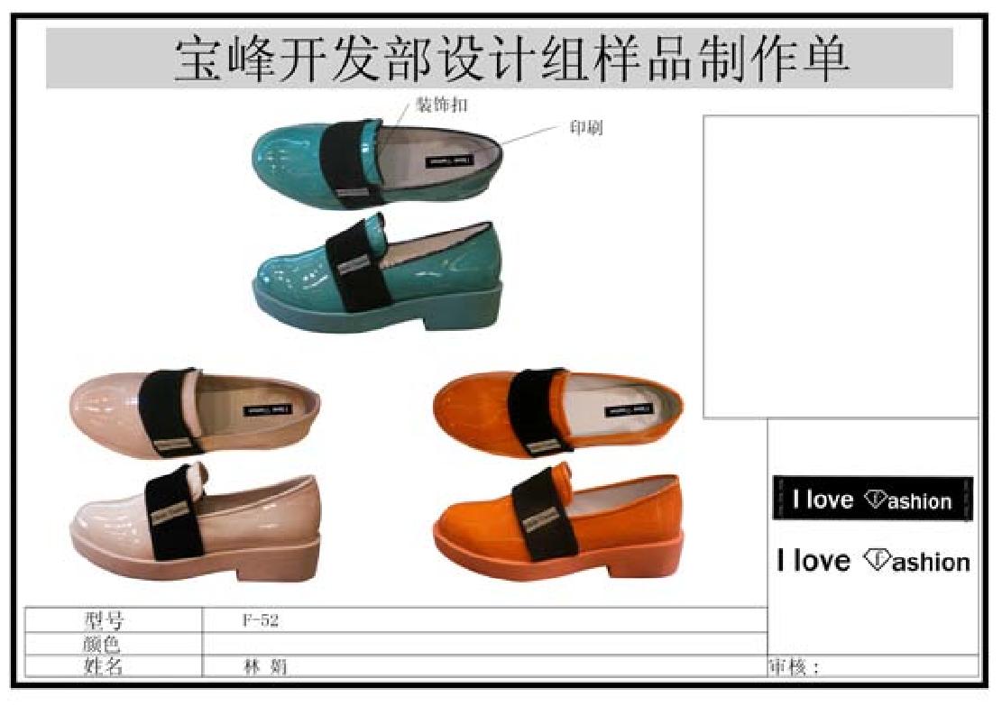 fashionshoes1