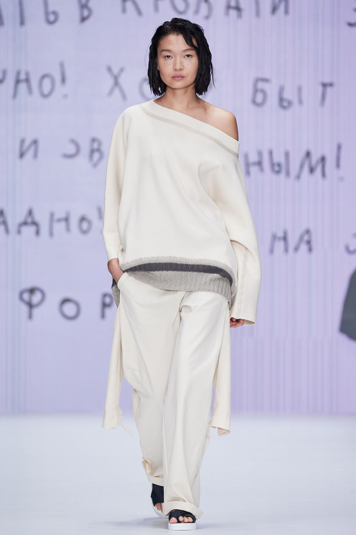 Mercedes Benz Fashion Week Russia S/S 2018 - Day Two