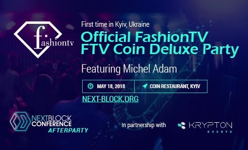 Official FTV Coin Deluxe Party Adds Touch of Glamor to NEXT BLOCK Conference